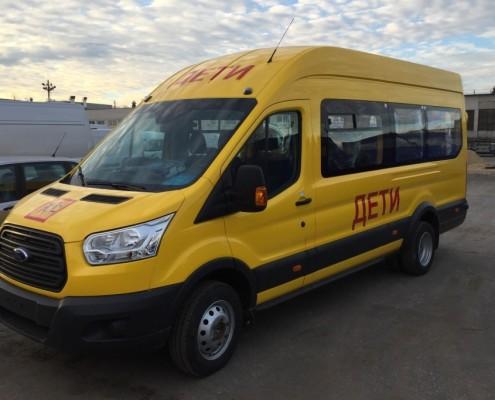 Автобус для детей инвалидов Форд Транзит